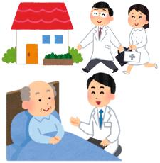 在宅医療とは?